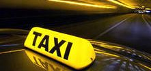 Дешевое и экономичное такси Долгопрудного