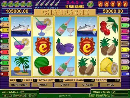 Играть в интернете казино на игровых автоматах бесплатно игровые
