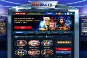 казино Gmsdeluxe