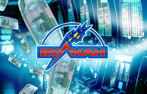 Казино на рубли вулкан онлайн покер бинго бум
